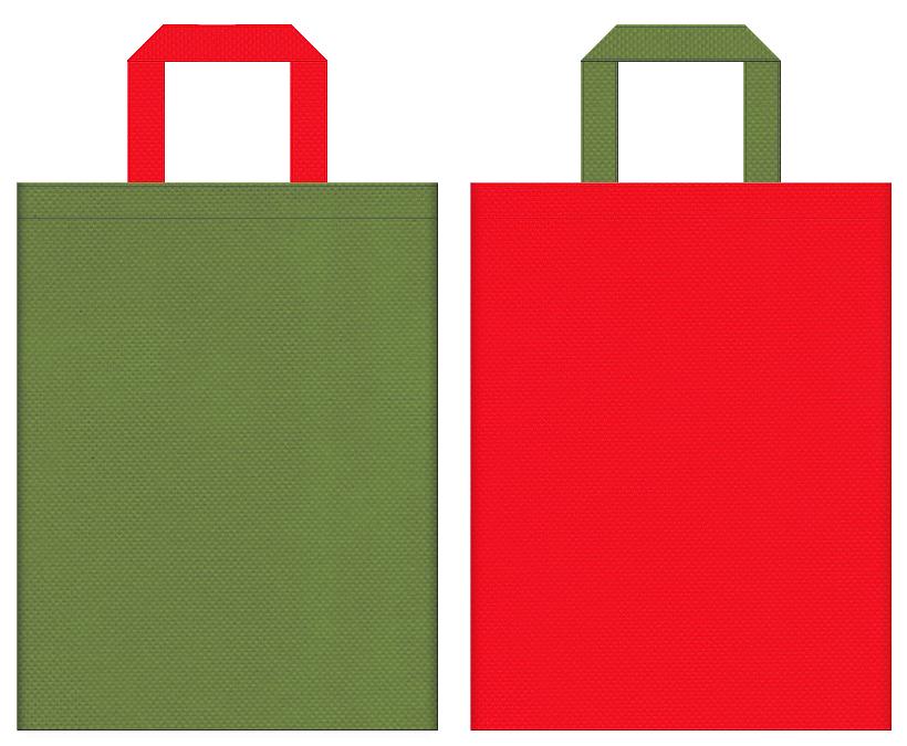 野点傘・番傘・和傘・茶会・邦楽演奏会・和風庭園・和風催事にお奨めの不織布バッグデザイン:草色と赤色のコーディネート