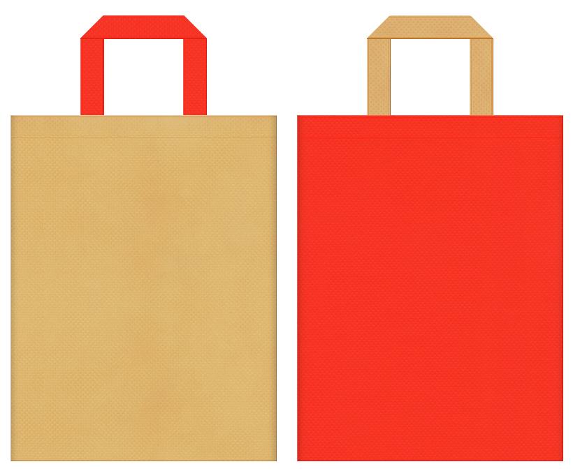 じゃがいも・にんじん・キッチン・レシピ・オニオンスープ・サラダ油・調味料・お料理教室・ランチバッグにお奨めの不織布バッグデザイン:薄黄土色とオレンジ色のコーディネート