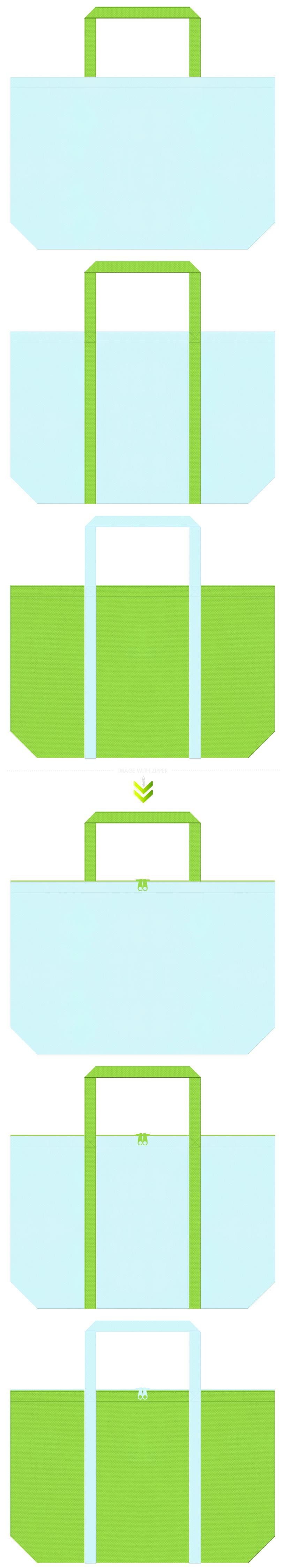 ロールプレイングゲーム・潤い・ナチュラル・芝生・スプリンクラー・噴水・エクステリア・水と環境・水資源・環境イベント・水草・ビオトープ・水田・稲・野菜工場・水耕栽培・水耕野菜のエコバッグノベルティにお奨め不織布バッグデザイン:水色と黄緑色のコーデ
