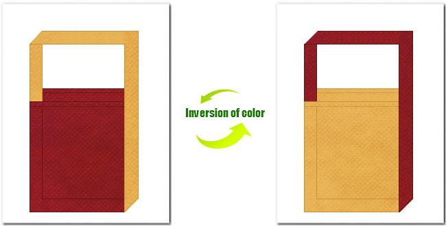 エンジ色と黄土色の不織布ショルダーバッグ