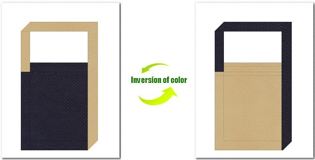 濃紺色とカーキ色の不織布ショルダーバッグのデザイン:インディゴデニム・カジュアルなイメージにお奨めの配色です。