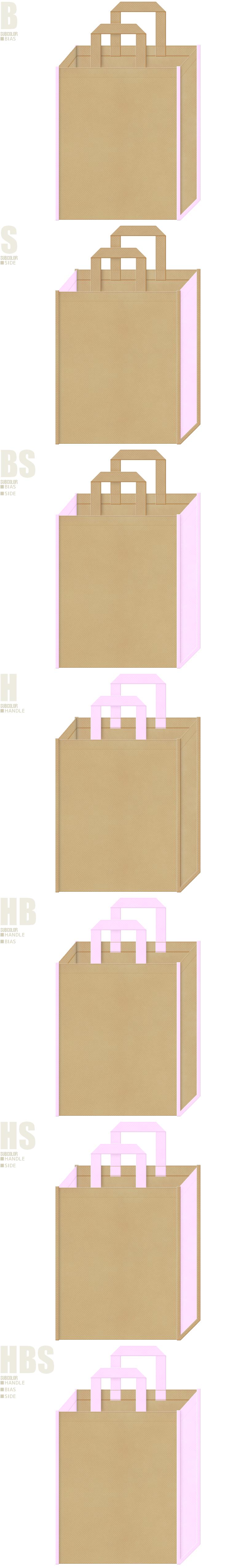 カーキ色と明るめのピンク色、7パターンの不織布トートバッグ配色デザイン例。girlyな不織布バッグにお奨めです。