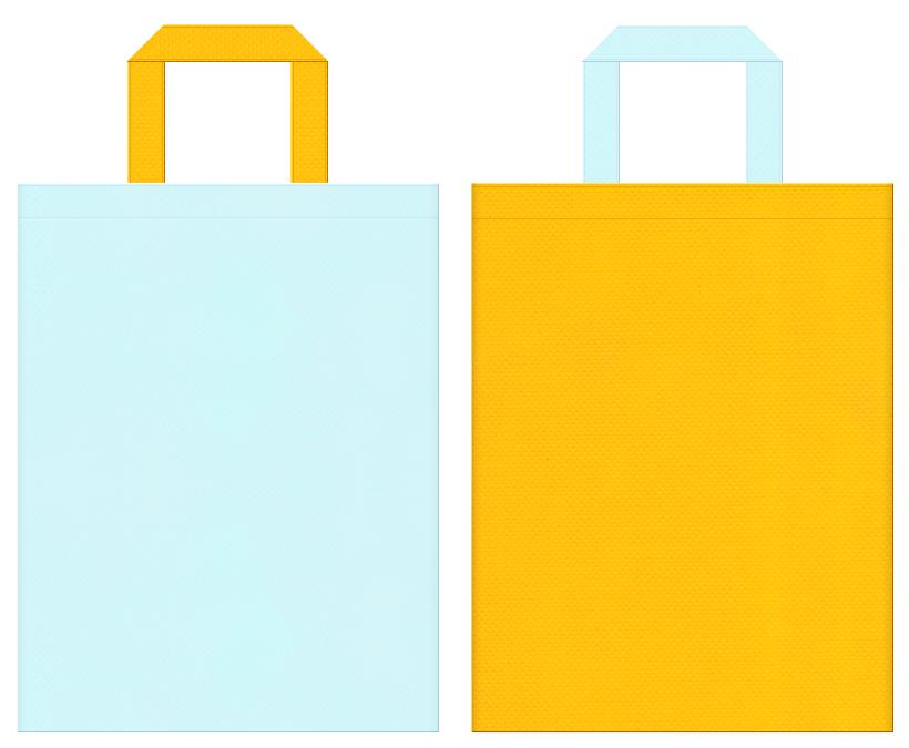 ビタミン・サプリメント・アヒル・お風呂のおもちゃ・バス用品・通園バッグ・レッスンバッグにお奨めの不織布バッグデザイン:水色と黄色のコーディネート