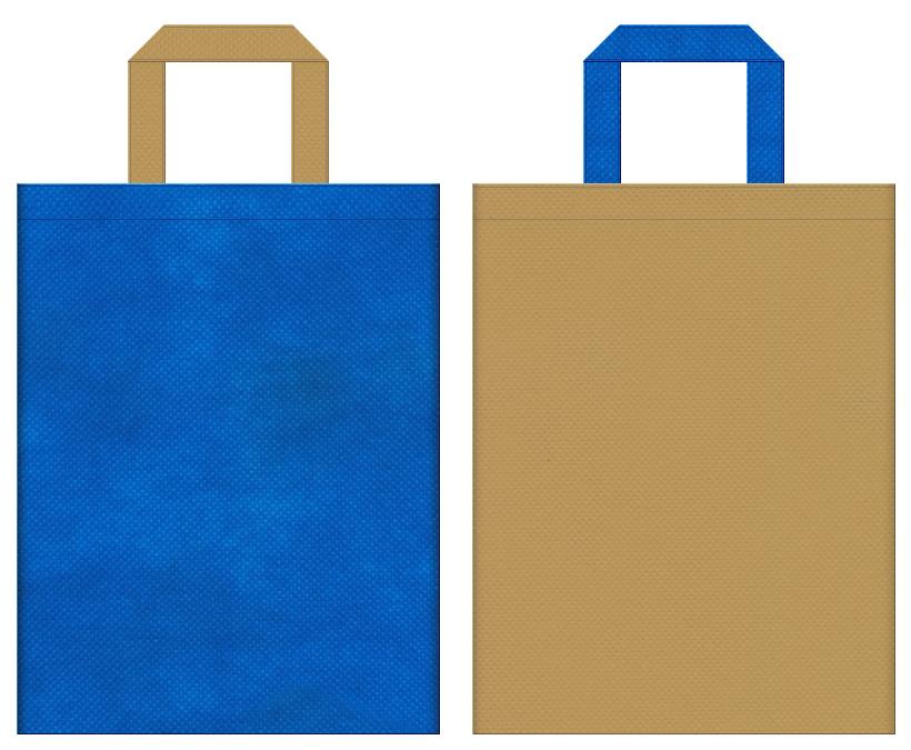 不織布トートバッグ 不織布カラーNo.22スカイブルーとNo.23ブラウンゴールドの組み合わせ