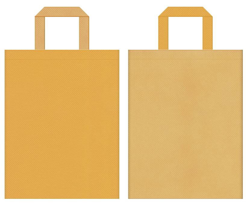 檜・から揚げ・クッキー・お料理教室・菓子パン・ベーカリー・木工・工作教室・DIYイベントのノベルティにお奨めの不織布バッグデザイン:黄土色と薄黄土色のコーディネート
