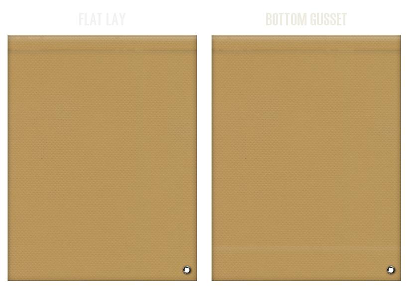 不織布ショルダーバッグのカラーシミュレーション:金黄土色