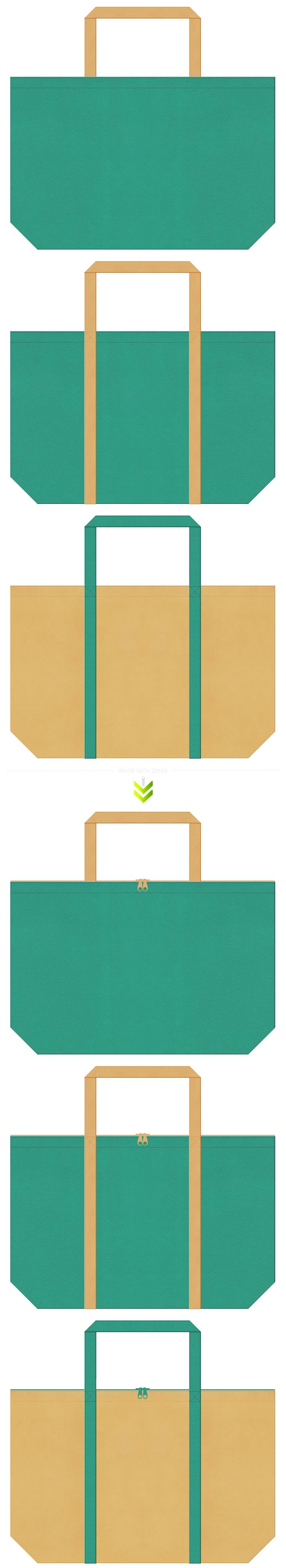 青緑色と薄黄土色の不織布エコバッグデザイン。
