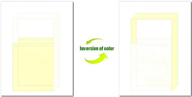 薄黄色とオフホワイト色の不織布ショルダーバッグのデザイン