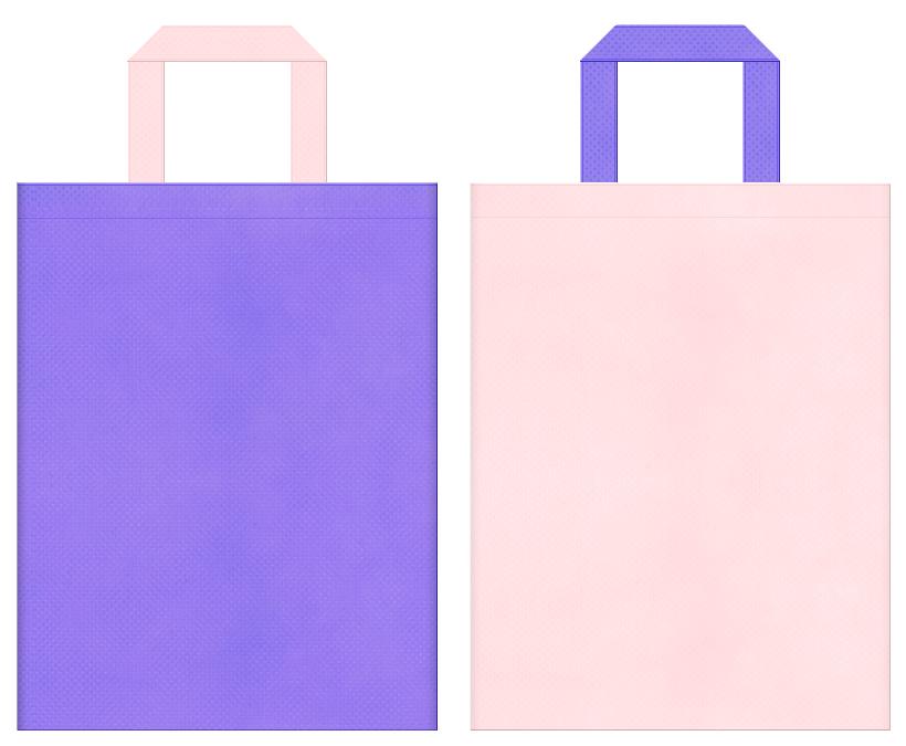 パステルカラー・優しさ・絵本・おとぎ話・医療・福祉・保育・介護セミナーにお奨めの不織布バッグデザイン:薄紫色と桜色のコーディネート