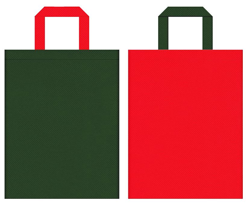 トマト・クリスマス・バーナー・コンロ・登山・キャンプ・アウトドアイベントにお奨めの不織布バッグデザイン:濃緑色と赤色のコーディネート