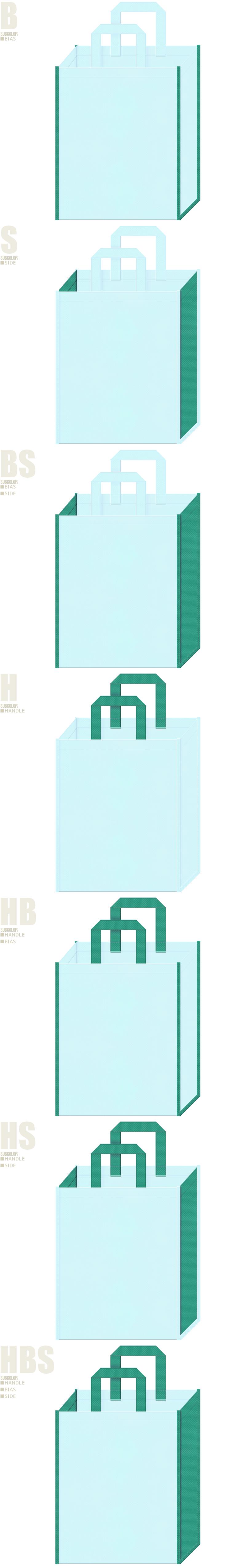 芝生・スプリンクラー・散水用具の展示会用バッグにお奨めの、水色と青緑色-7パターンの不織布トートバッグ配色デザイン例