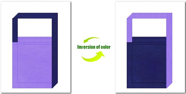 薄紫色と明紺色の不織布ショルダーバッグのデザイン