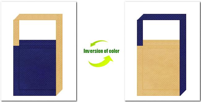 明紺色と薄黄土色の不織布ショルダーバッグのデザイン:ブルーデニム・カジュアルなイメージにお奨めの配色です。