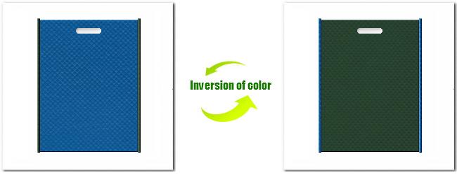 不織布小判抜き袋:No.28スポルトブルーとNo.27ダークグリーンの組み合わせ