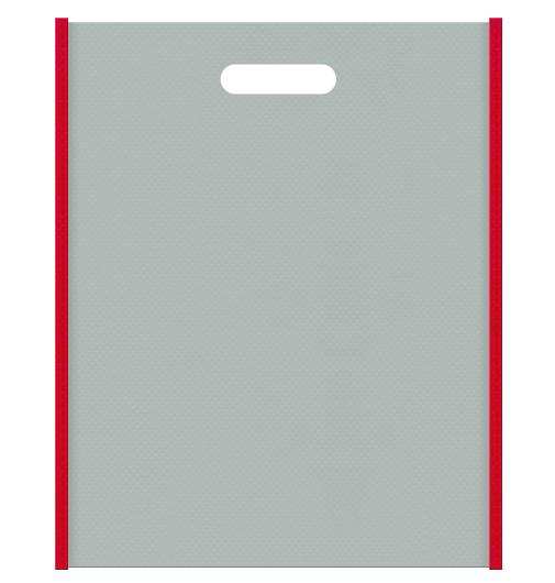 ラジコン・ロボット・ホビーのイメージにお奨めの不織布バッグ小判抜きデザイン:メインカラーグレー色とサブカラー紅色