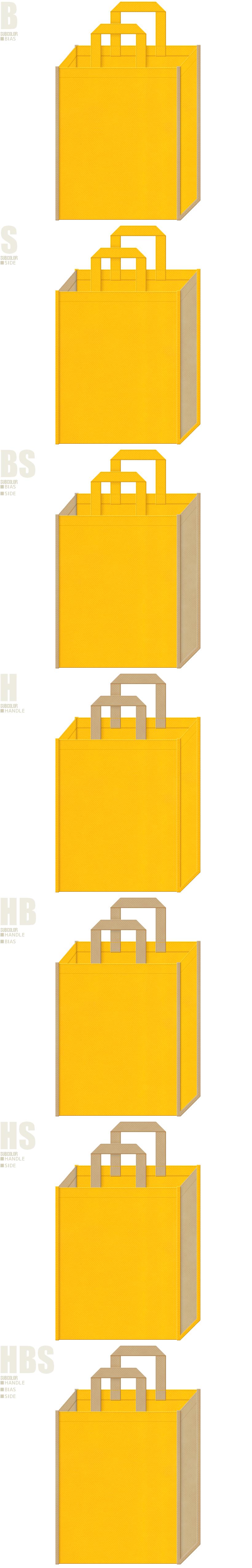 黄色とカーキ色、7パターンの不織布トートバッグ配色デザイン例。