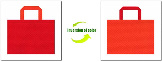 紅色とオレンジ色の不織布バッグコーディネート
