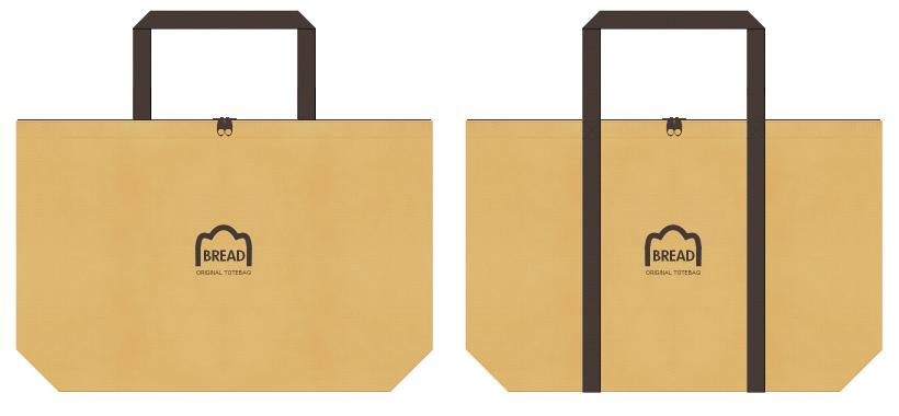 薄黄土色とこげ茶色の不織布ショッピングバッグのコーデ:パン屋さんにお奨めです。