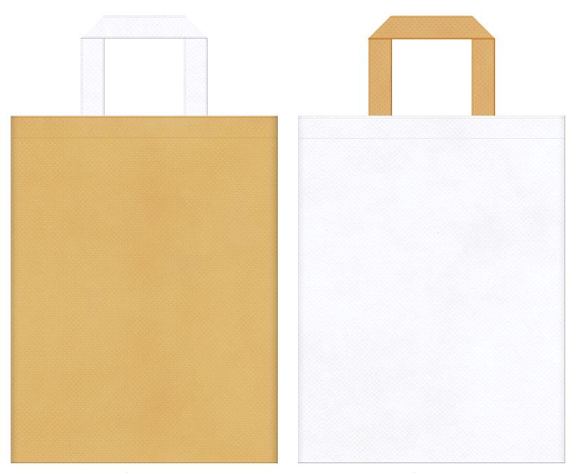不織布バッグのデザイン:薄黄土色と白色のコーディネート