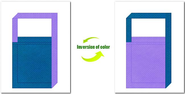 青色と薄紫色の不織布ショルダーバッグのデザイン