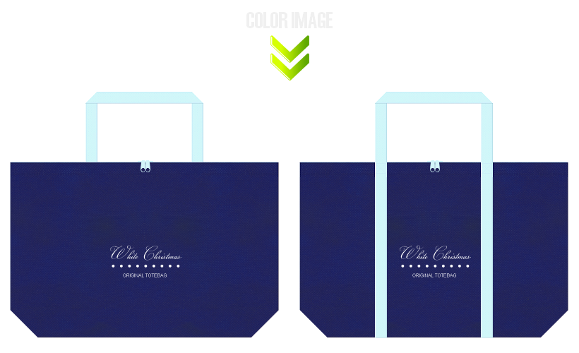 明るい紺色と水色の不織布エコバッグデザイン例:ホワイトクリスマス