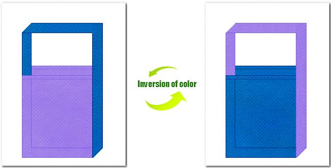 薄紫色とスカイブルー色の不織布ショルダーバッグのデザイン