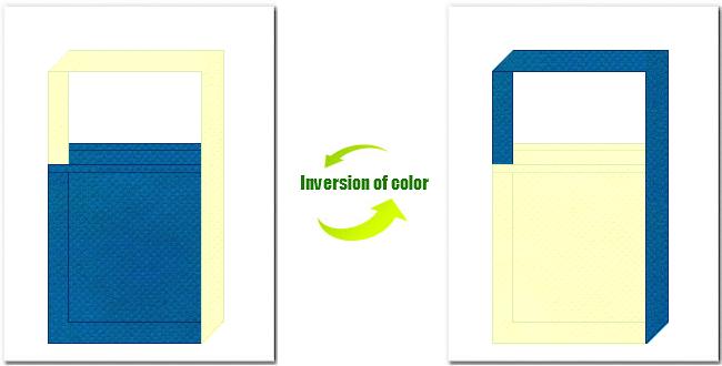 青色と薄黄色の不織布ショルダーバッグのデザイン