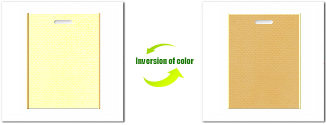 不織布小判抜き袋:クリームイエローとNo.8ライトサンディーブラウンの組み合わせ