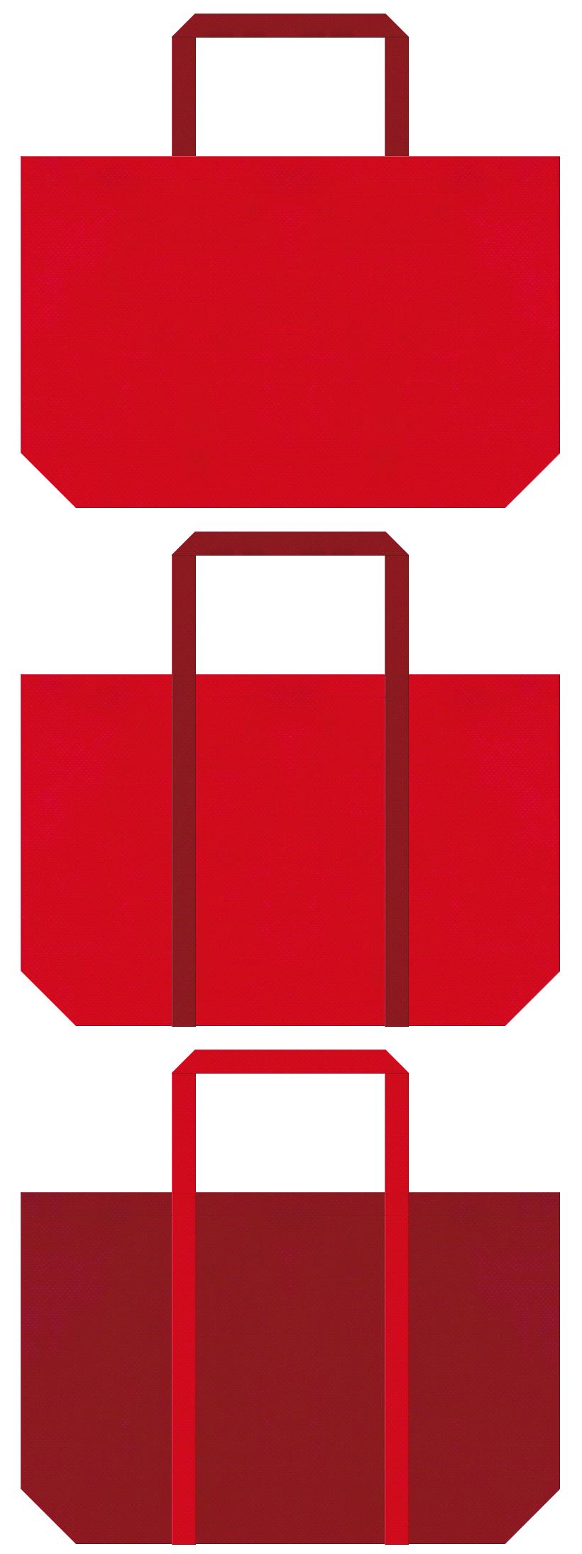 不織布ショッピングバッグのデザイン:紅色とエンジ色のコーデ。クリスマスのショッピングバッグ・福袋にお奨めの配色です。