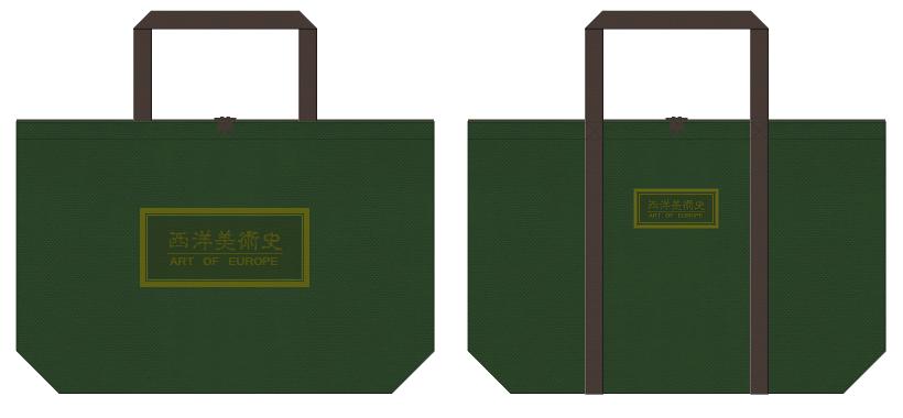 濃緑色・深緑色とこげ茶色の不織布バッグデザイン:西洋絵画風のエコバッグ