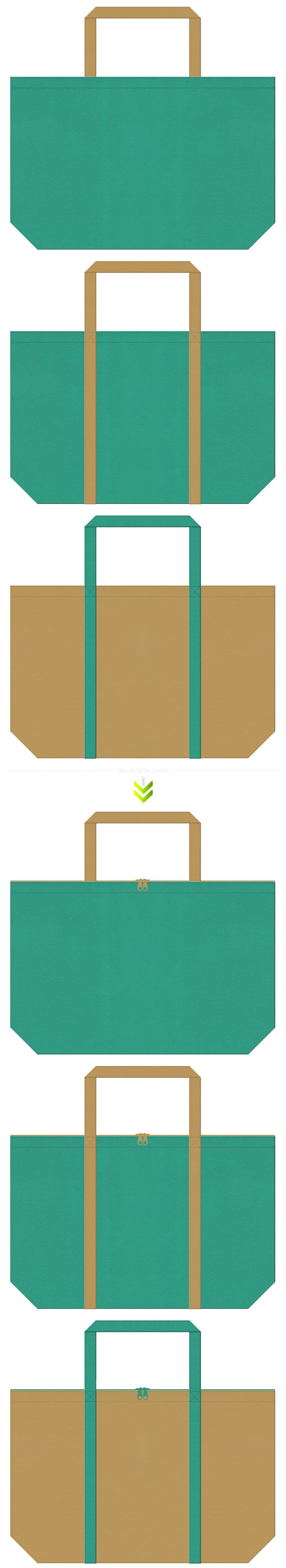 青緑色と金色系黄土色の不織布エコバッグのデザイン。