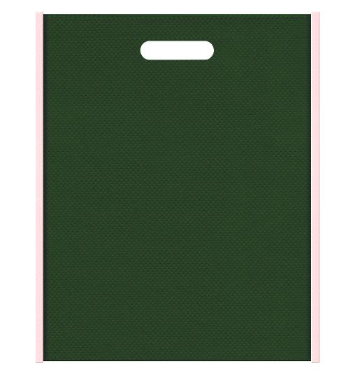 不織布バッグ小判抜き配色デザイン:メインカラー濃緑色とサブカラー桜色