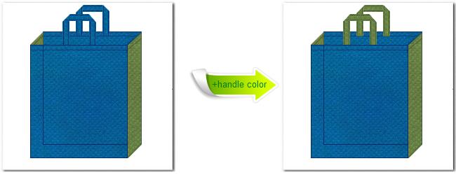 不織布No.28スポルトブルーと不織布No.34グラスグリーンの組み合わせのトートバッグ