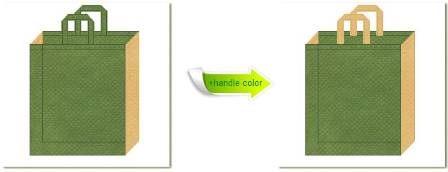 不織布No.34グラスグリーンと不織布No.8ライトサンディーブラウンの組み合わせのトートバッグ