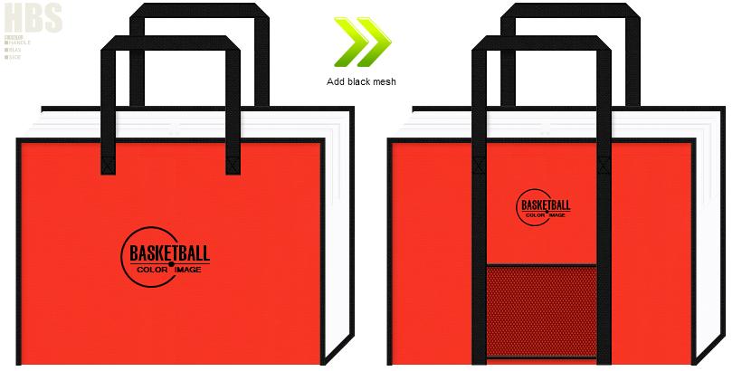 オレンジ色・白色・黒色の不織布に黒メッシュのポケットを付けた不織布バッグのデザイン:バスケットボールイベントのノベルティバッグ