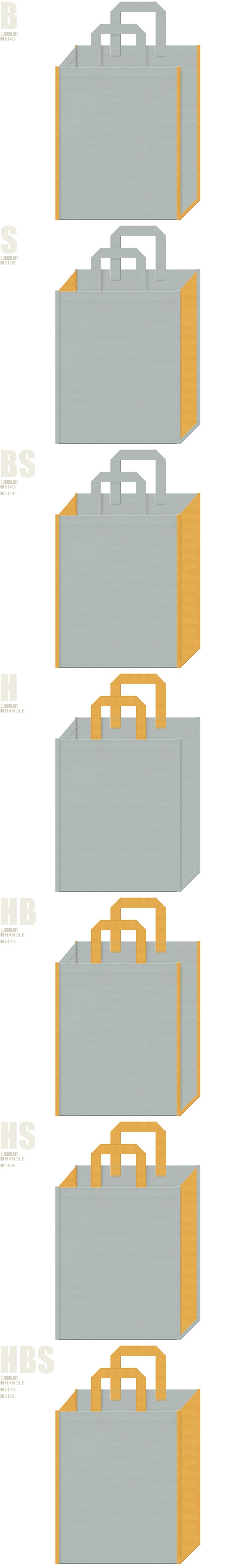 グレー色と黄土色-7パターンの不織布トートバッグ配色デザイン例
