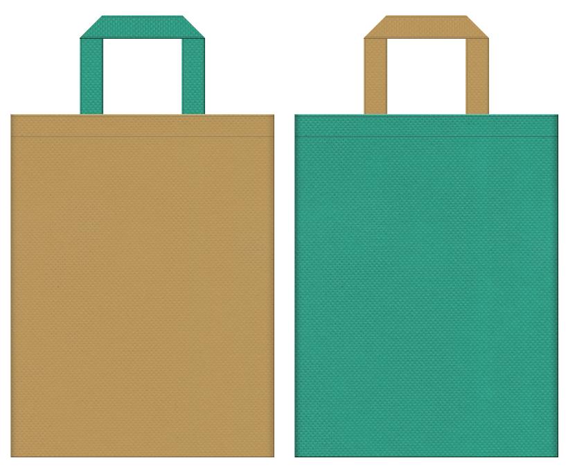 肥料・種苗・園芸用品・農業セミナー・農業イベントにお奨めの不織布バッグデザイン:金黄土色と青緑色のコーディネート