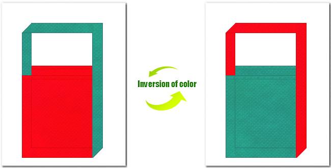 赤色と青緑色の不織布ショルダーバッグ