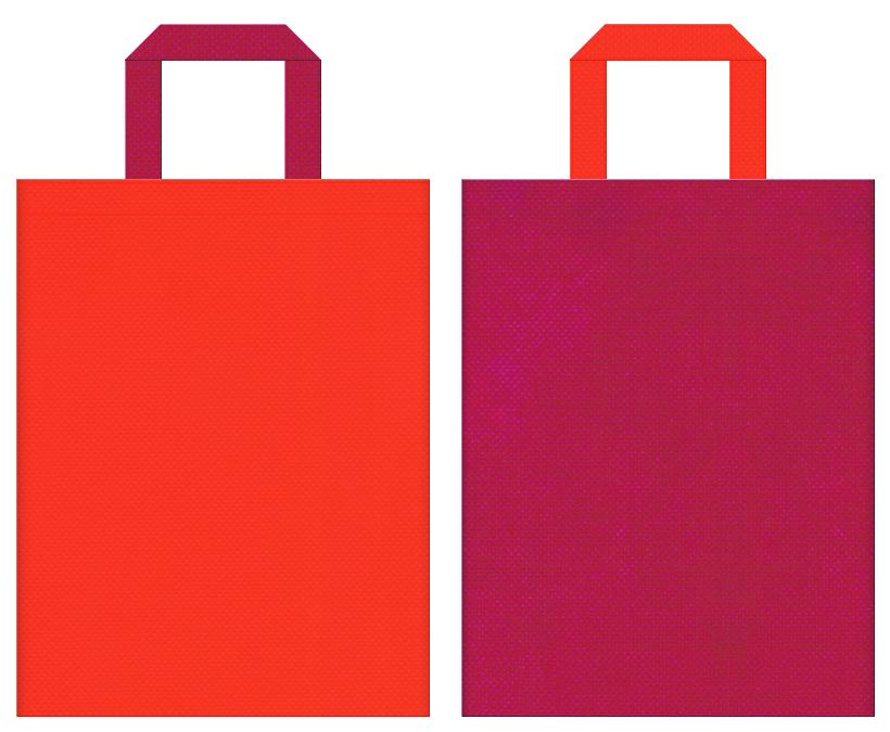 フルーツ・カクテル・トロピカル・南国リゾート・トラベルバッグにお奨めの不織布バッグデザイン:オレンジ色と濃いピンク色のコーディネート