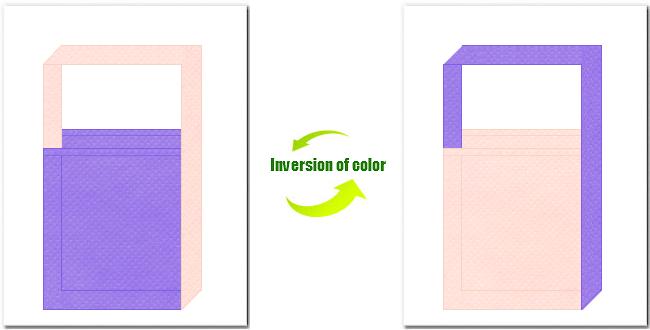 薄紫色と桜色の不織布ショルダーバッグのデザイン