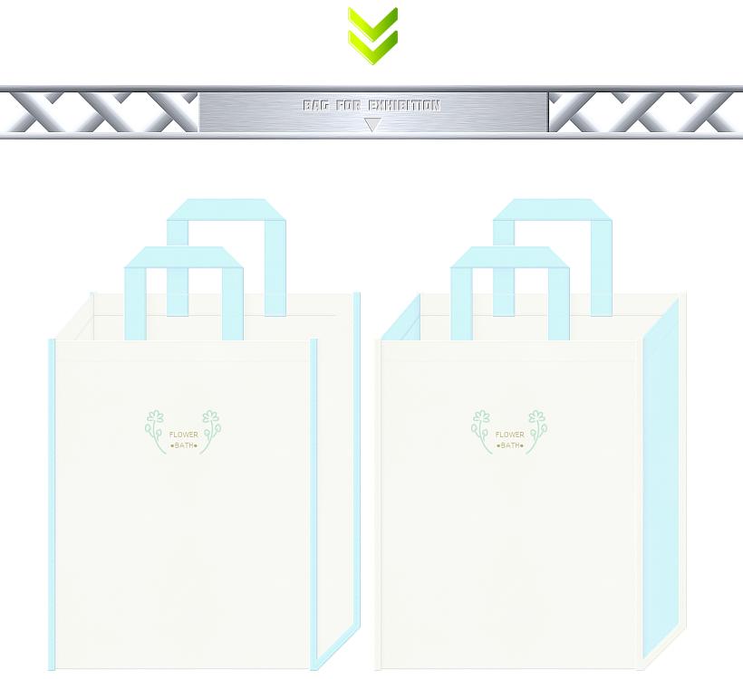不織布バッグのデザイン。バス用品の展示会用バッグ