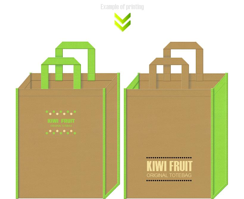 不織布バッグのデザイン:キウイフルーツの販促ノベルティ。メインカラーをマスタード色の不織布、サブカラーを黄緑色の不織布を使用。
