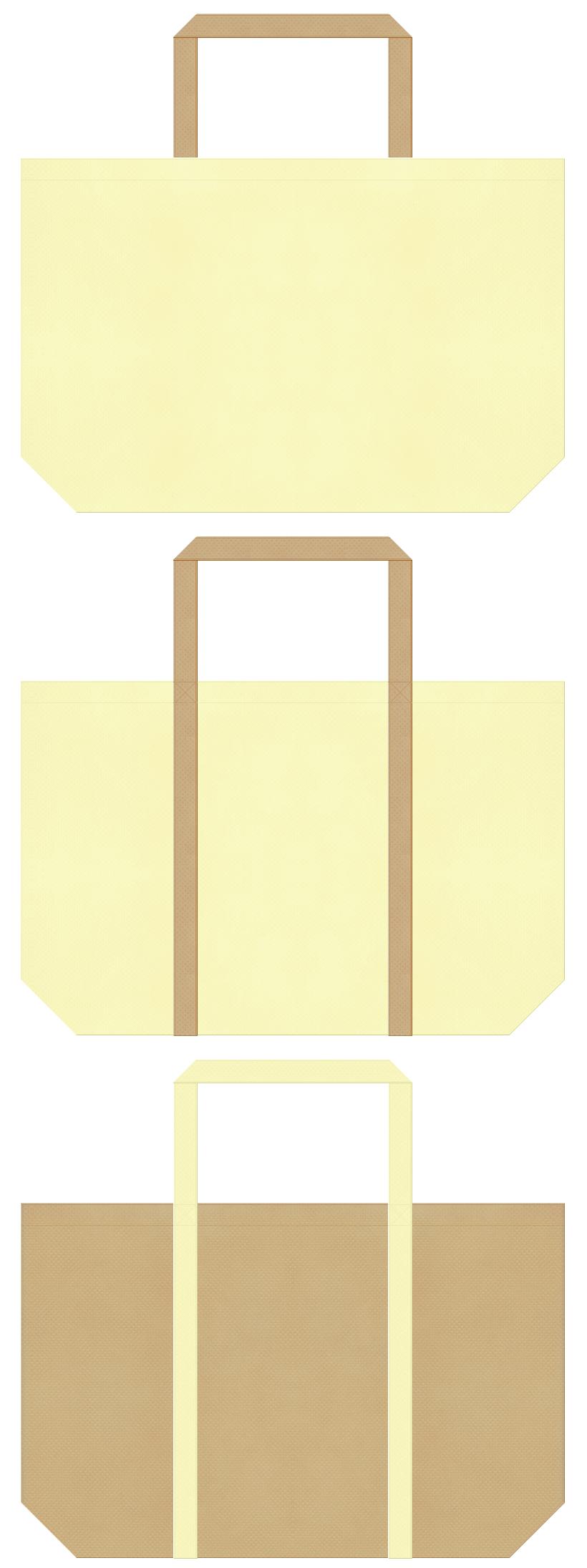 薄黄色とカーキ色の不織布マイバッグデザイン。ベーカリーのショッピングバッグにお奨めです。