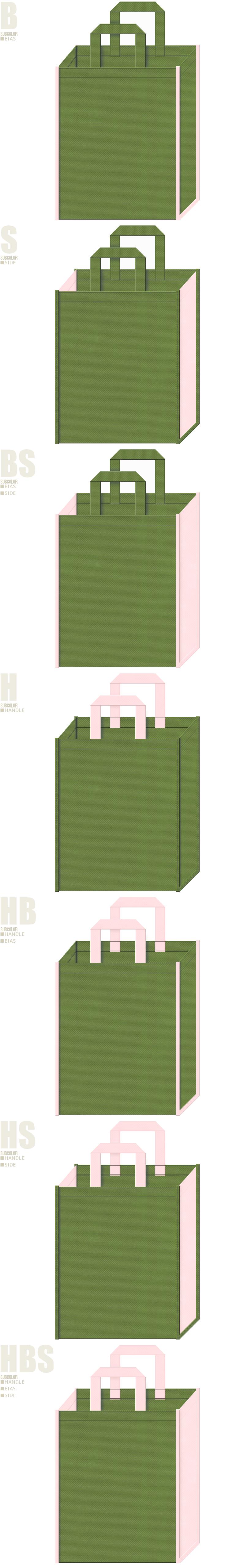 草色と桜色、7パターンの不織布トートバッグ配色デザイン例。和風スイーツ・和風催事・民話(ももたろう)・3色団子・桜餅
