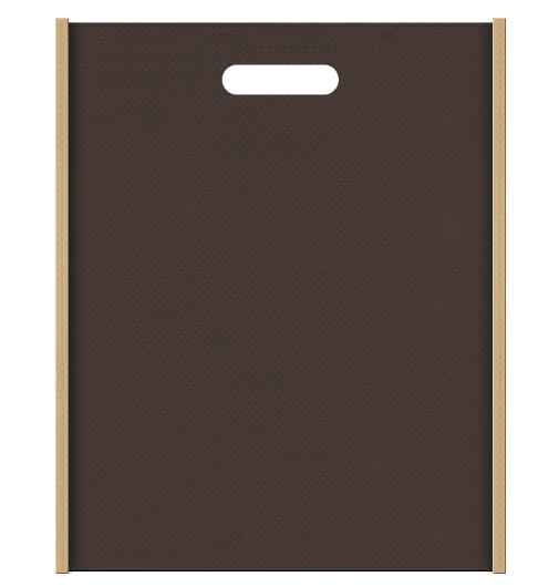 不織布小判抜き袋 2140のメインカラーとサブカラーの色反転