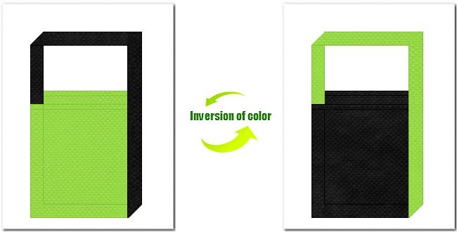 黄緑色と黒色の不織布ショルダーバッグのデザイン:スポーツイベントにお奨めの配色です。