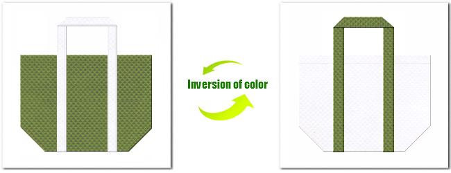 不織布No.34グラスグリーンと不織布No.15ホワイトの組み合わせのエコバッグ