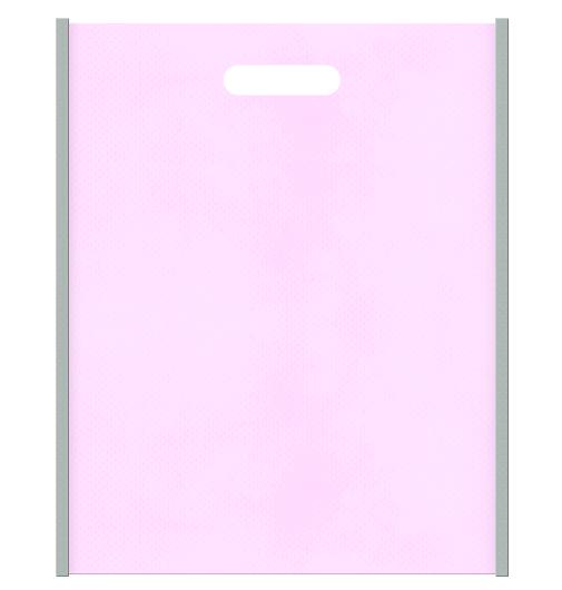 不織布バッグ小判抜き メインカラーグレー色とサブカラー明るいピンク色の色反転