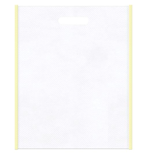 不織布小判抜き袋 メインカラー白色、サブカラー薄黄色