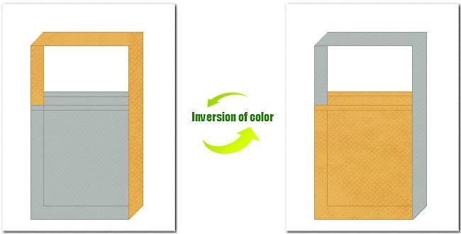 グレー色と黄土色の不織布ショルダーバッグのデザイン